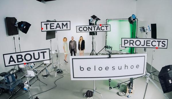 beloesuhoe