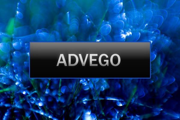адвего
