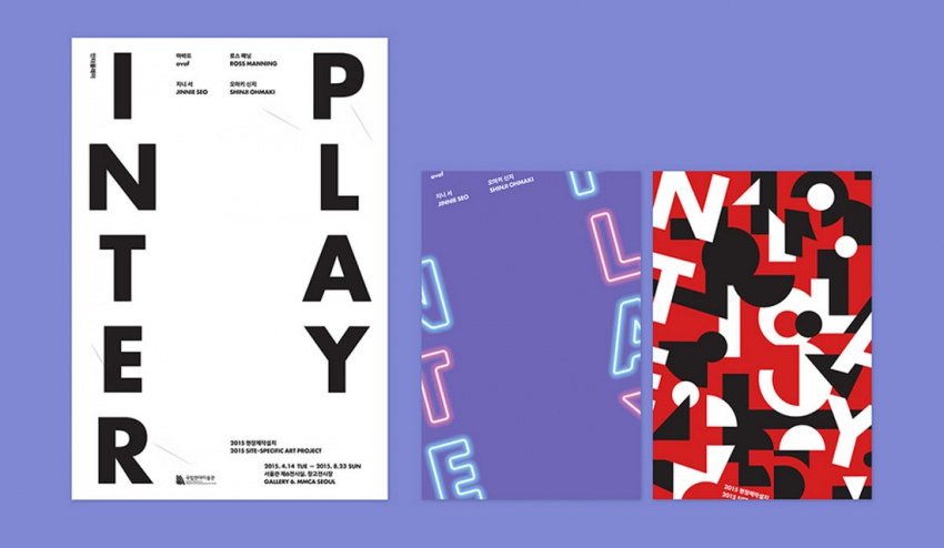 Использование типографики
