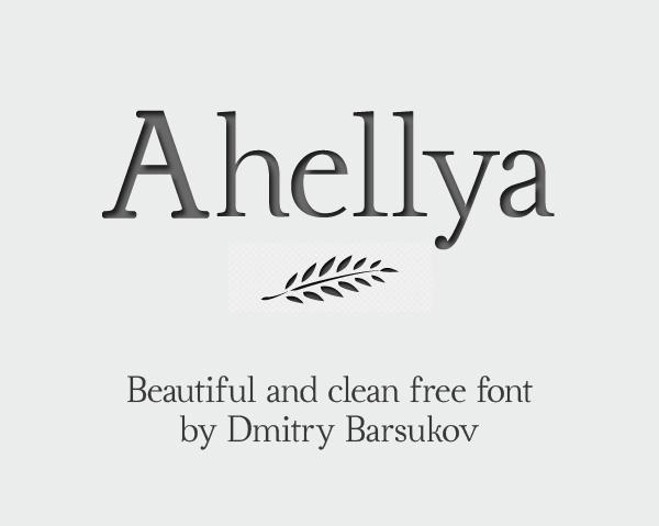 Бесплатные шрифты
