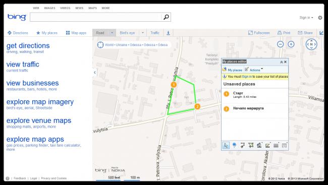 Программа Для Создания Интерактивных Карт