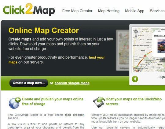 Инструменты картографии