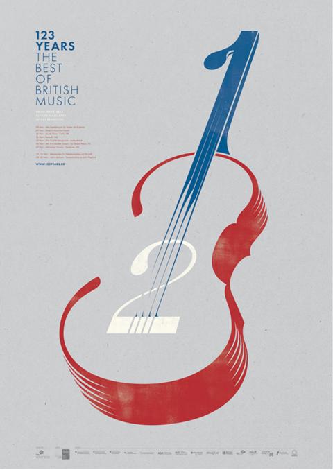 Графический дизайн 2016