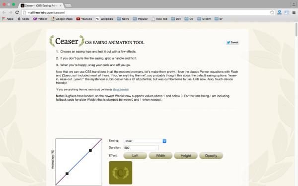 инструмент Ceaser