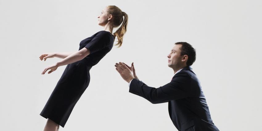 Доверительные отношения