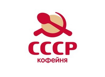 Лого кофейни в стиле СССР