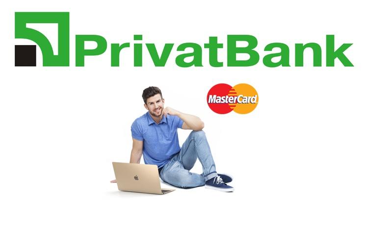 ПриватБанк сделала фрилансерам выгодное предложение