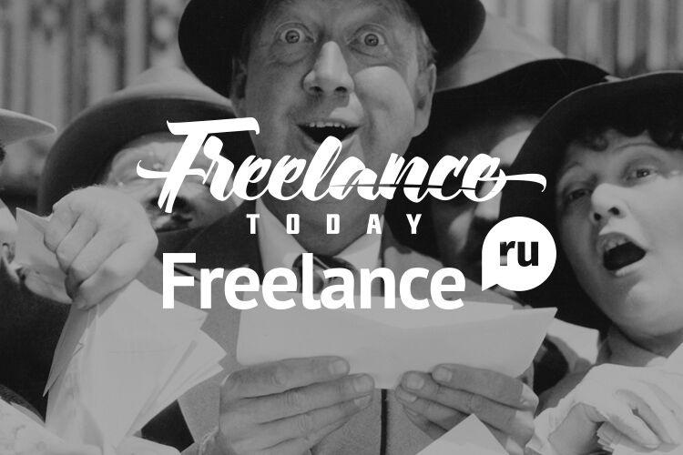 Бонус от Freelance.ru - размещение в блоке «Обратите внимание» на Freelance.Today