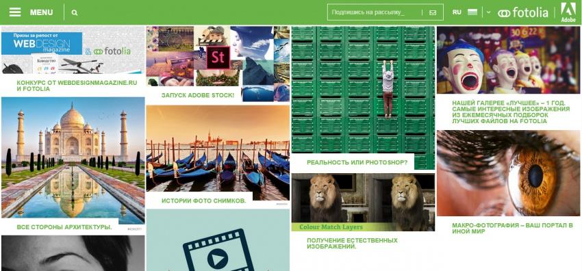 Блог на freelance бирже Fotolia