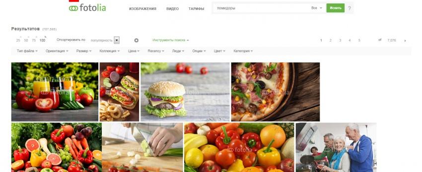 Поиск изображений на фриланс-бирже Fotolia