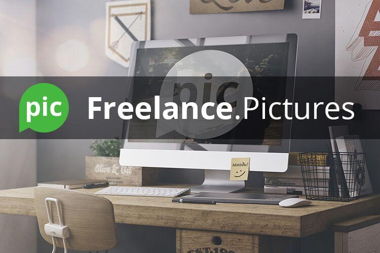 Новый ресурс для фрилансеров дизайнеров Freelance.Pictures