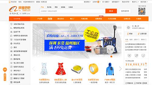 Китайский сайт