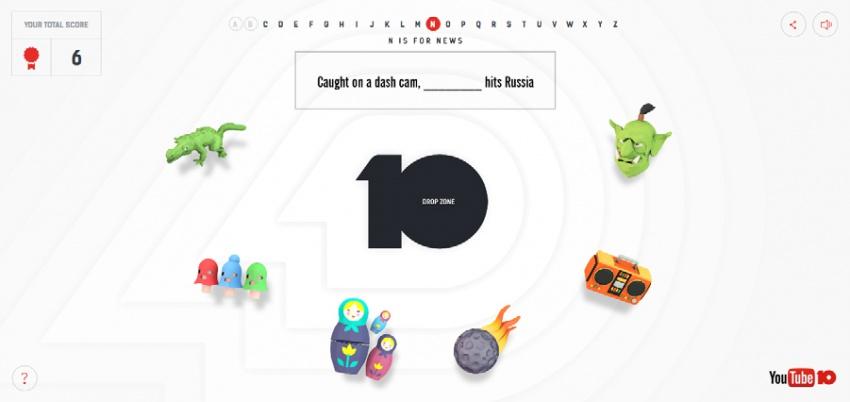 Сайт-игра