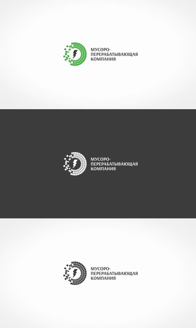 Разработка логотипа конкурс
