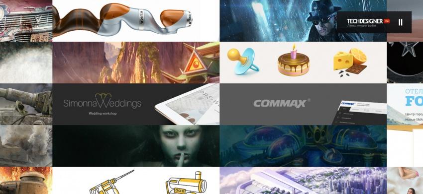 Работы дизайнеров и иллюстраторов