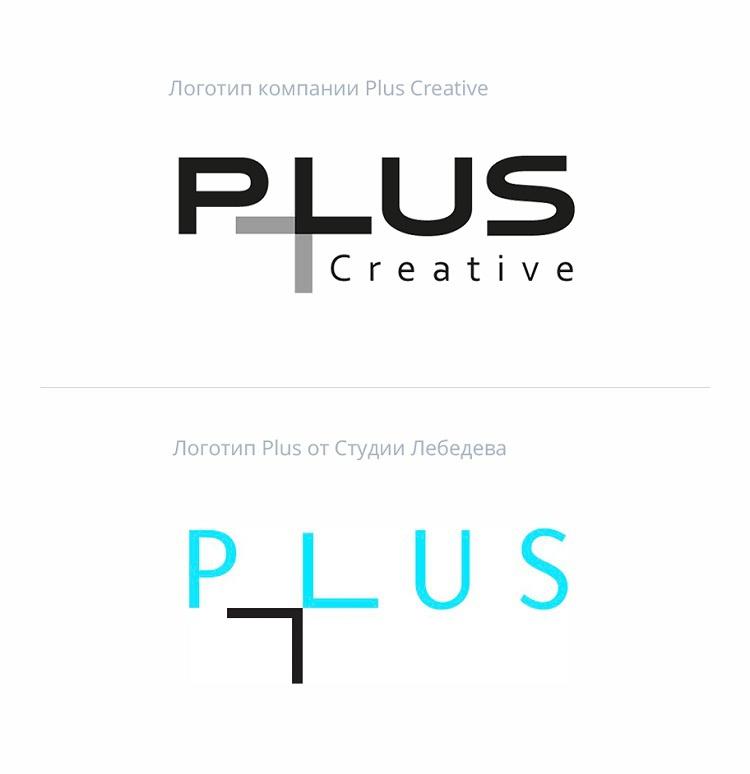 Логотип студии Лебедева