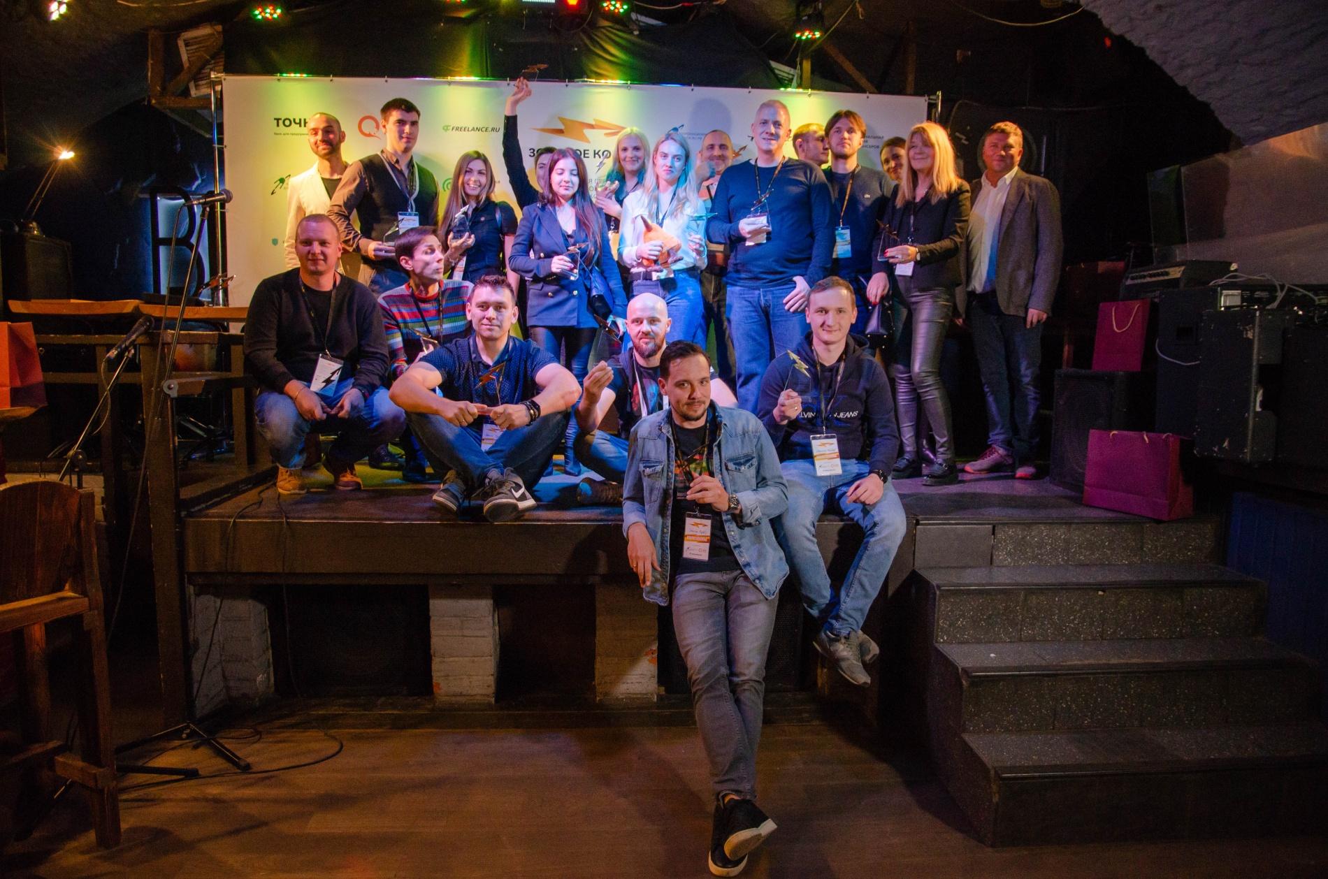 В Москве прошла  церемония подведения итогов и награждения лауреатов второй Премии фрилансеров «Золотое Копье».