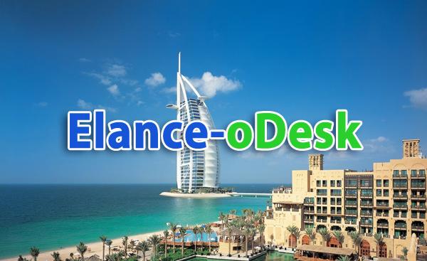 Компании, работающие в ОАЭ, заплатили $24,4 млн за услуги фрилансеров