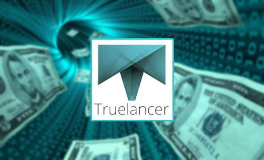 Truelancer.com подвел итоги первых 6 месяцев работы