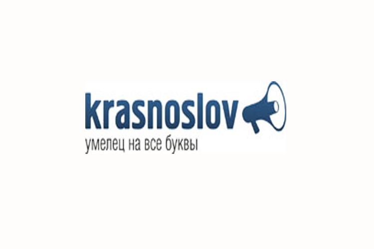 Биржа копирайтинга Краснослов – место жительства мастеров на все буквы
