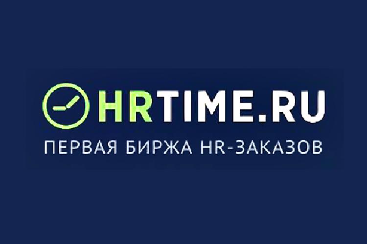HRTIME.RU - кадровые услуги и работа с персоналом