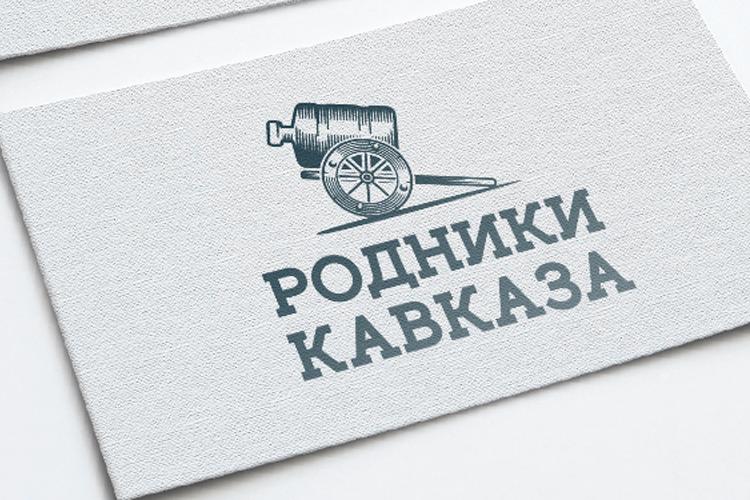 Юрий Чубаров: «Родники Кавказа»