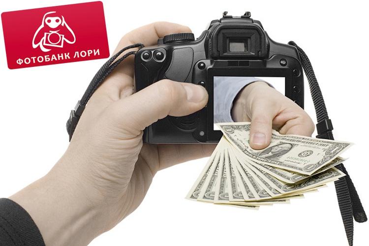 Можно ли заработать на фотографии в интернете