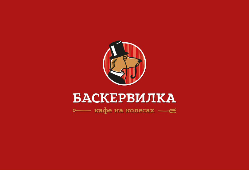 Александра Метлицкая: «Баскервилка»