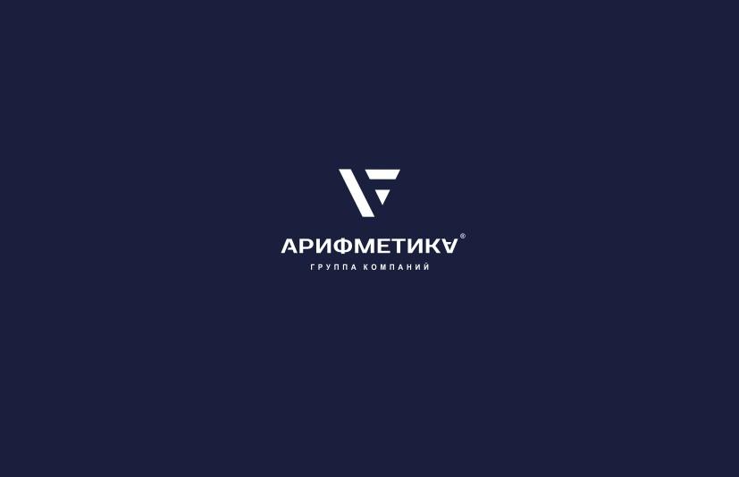 Логотип для группы компаний АрифметикА