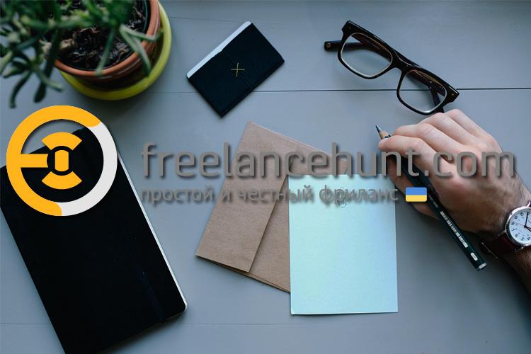 Freelancehunt. Итоги за год