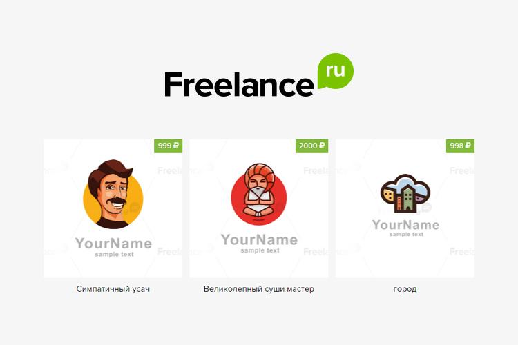 Обновление на Freelance.ru: вывод работ с Freelance.Discount в портфолио
