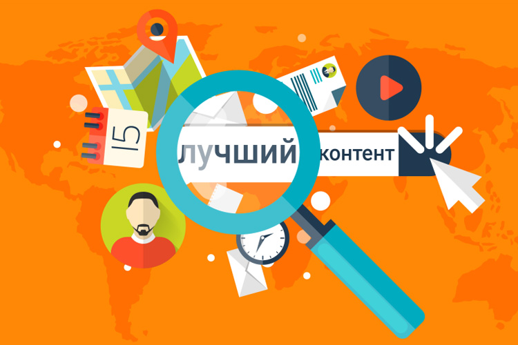 6 советов по повышению доступности контента