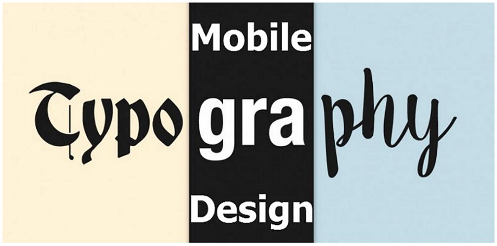 Как использовать шрифты в дизайне мобильных интерфейсов