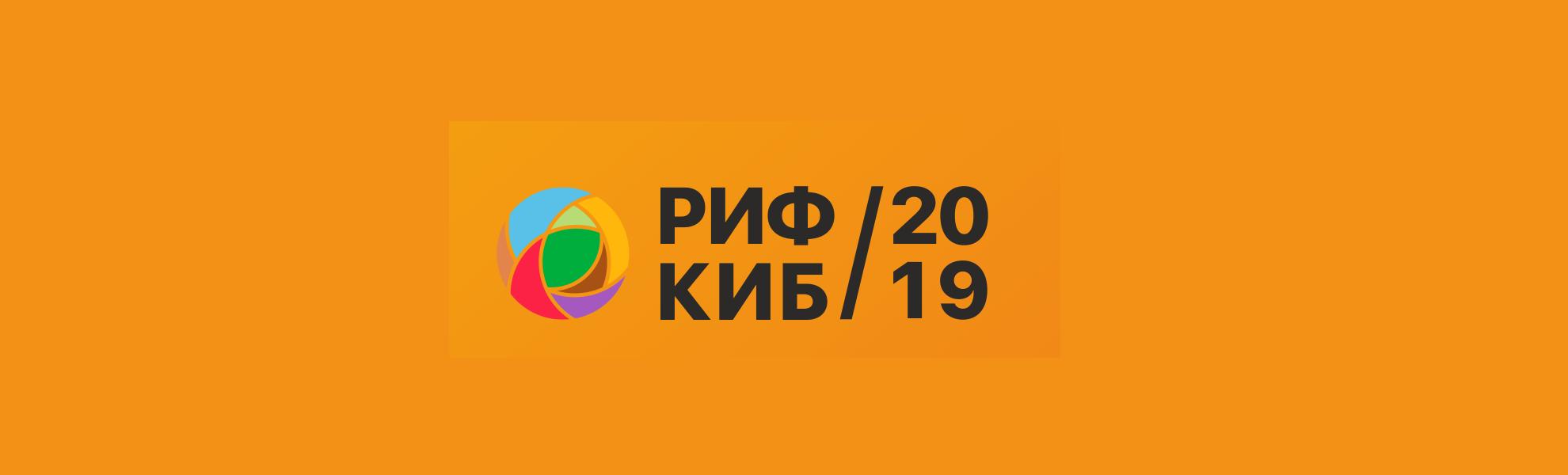 Корейские компании в России: знакомство на РИФ+КИБ // 한국 러시아