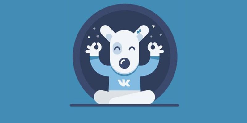 Биржа авторов ВКонтакте