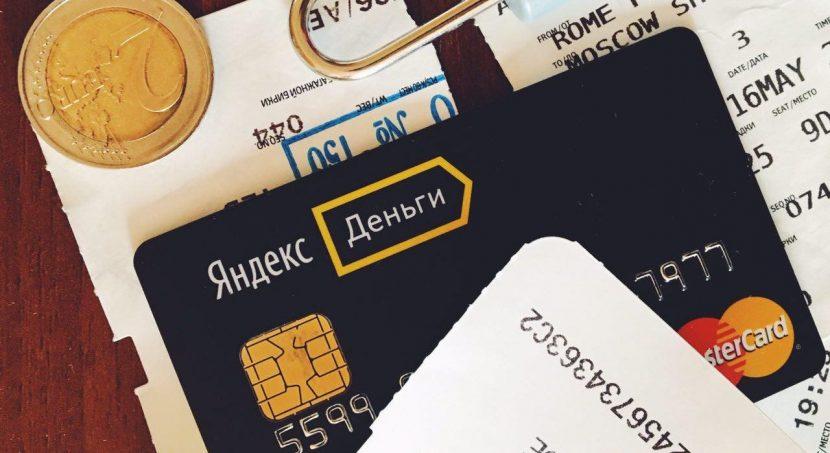 Как сделать идентифицированный кошелек Яндекс.Денег в Украине