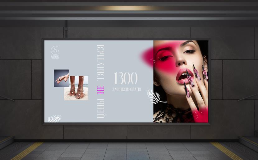 Победители конкурсов на Freelance.Boutique за 21 ноября-5 декабря 2019