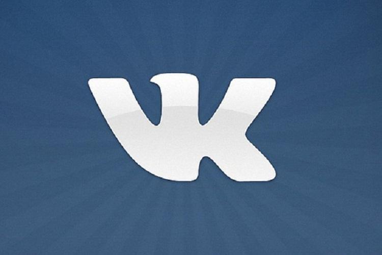 Социальный сервис ВКонтакте заплатит 50 тысяч за успешную рекомендацию специалиста