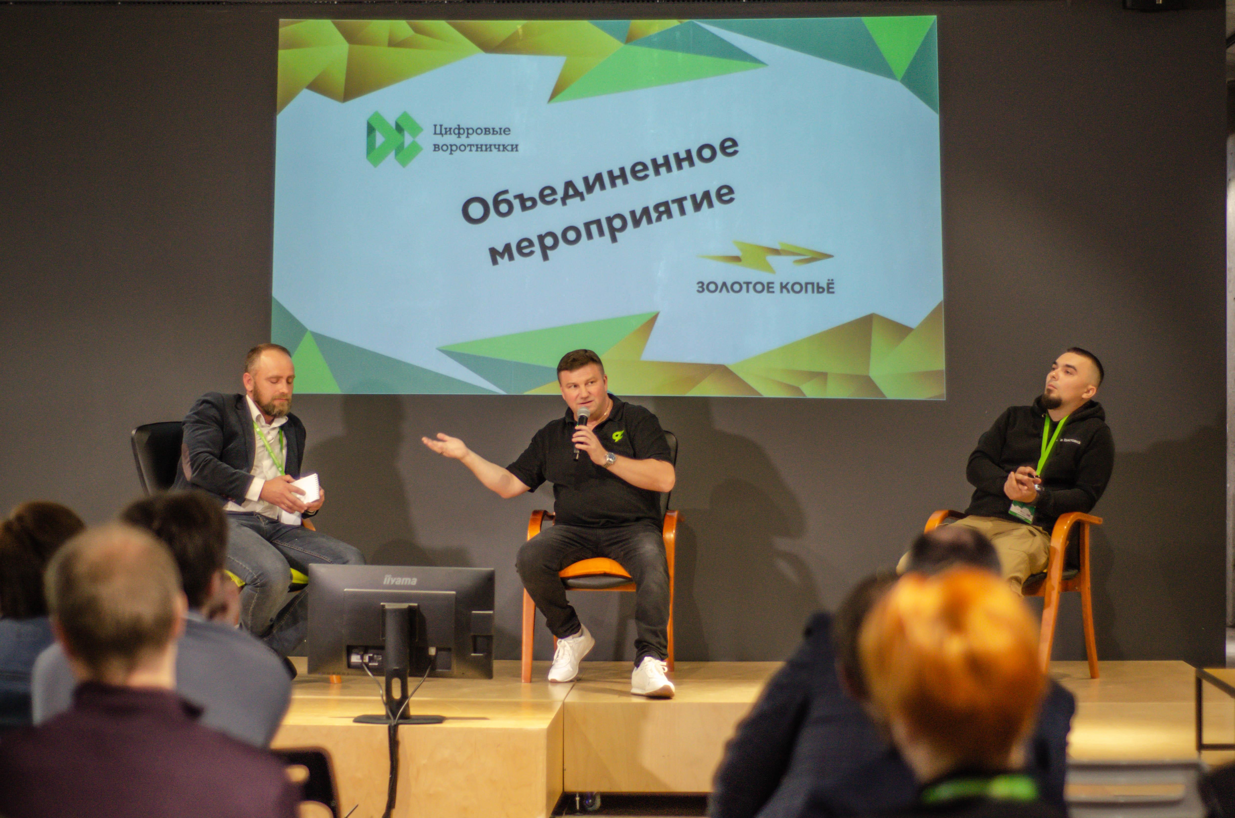 Freelance.ru, «Хабр Фриланс» и eTXT.ru - очная встреча и ответы на вопросы