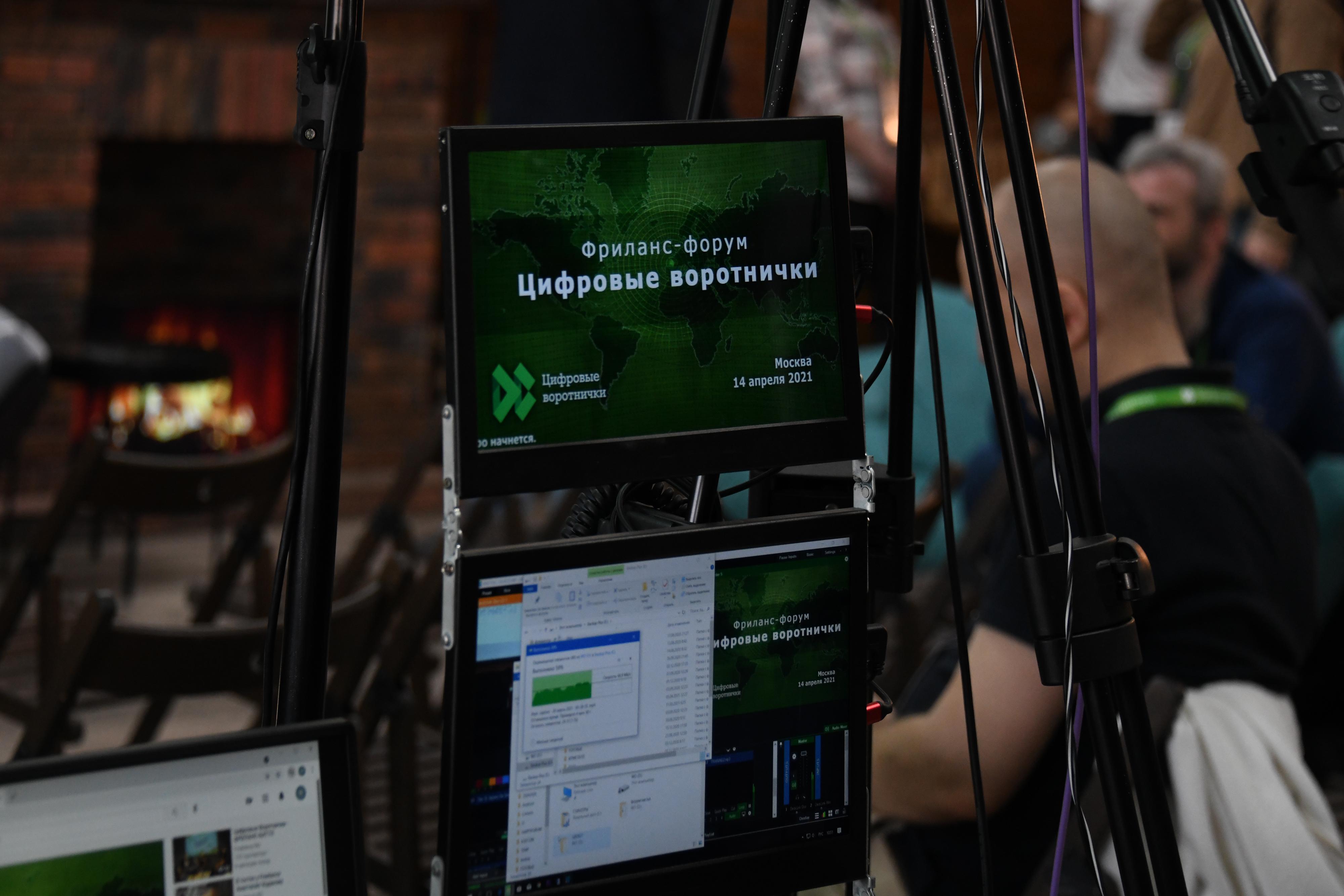 Цифровые воротнички 2021 - Вперед в будущее!