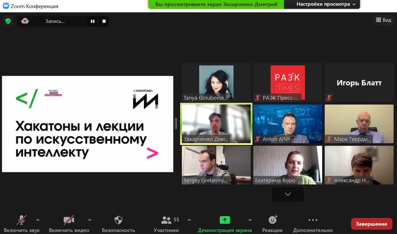 В России запустили кластер «РАЭК/Искусственный интеллект» для объединения ИИ-компаний и бизнеса