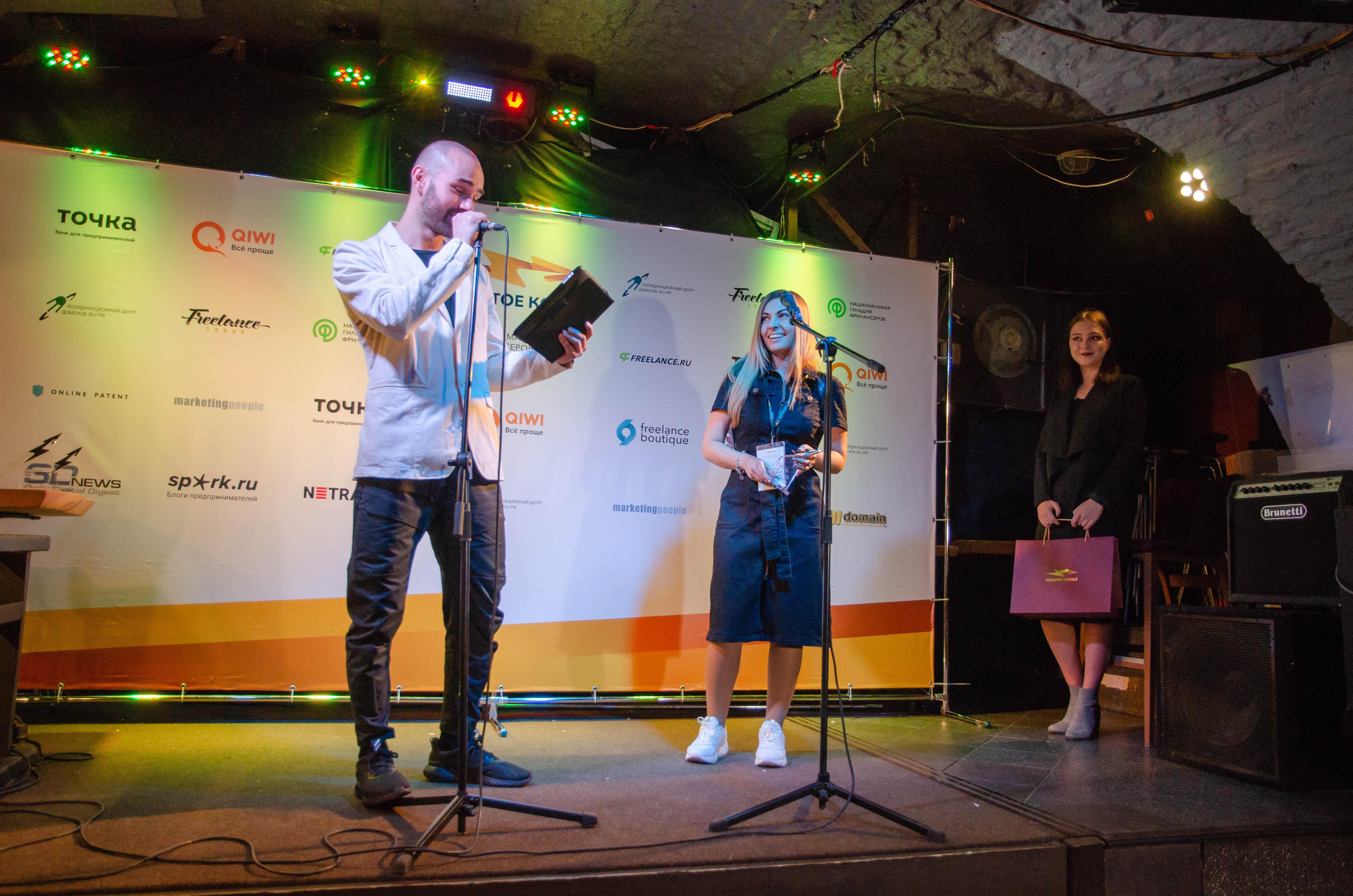 Премия «Золотое копье» для фрилансеров - как глоток свежего воздуха